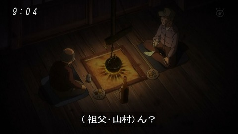 ゲゲゲの鬼太郎 第6期 50話 感想 001
