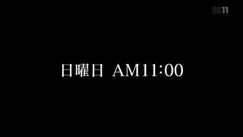 ancb03815