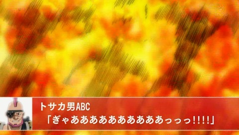 ANCB000267