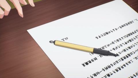 サークレット・プリンセス 2話 感想 0051