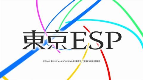 東京ESP 10話 192