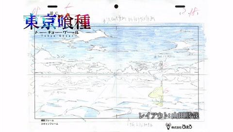 東京喰種 トーキョーグール 4話 エンドカード