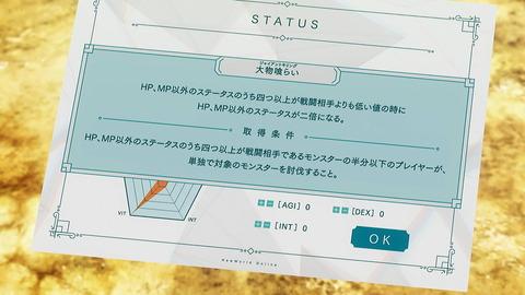 防振り 1話 感想 024