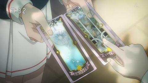 カードキャプターさくら クリアカード編 11話 感想 85