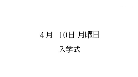 ancb00633