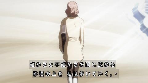 クラシカロイド 4話 感想 377