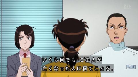 金田一少年の事件簿R 42話 感想 1604