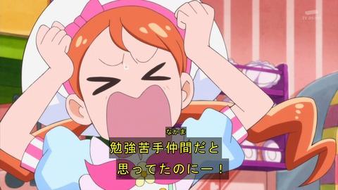 キラキラ☆プリキュアアラモード 14話 感想 4328