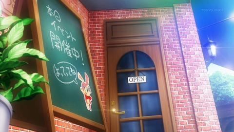 ぱすてるメモリーズ 3話 感想 0176