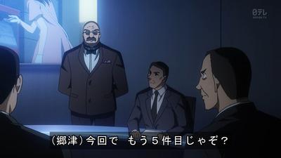 まじっく快斗 1412 9話 感想 1005