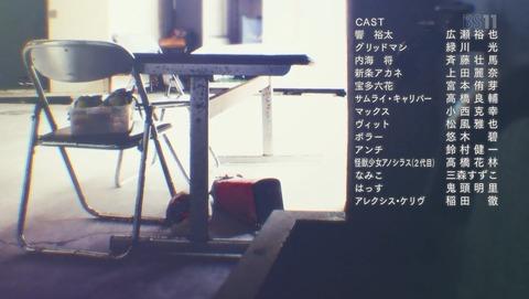 ANCB002698