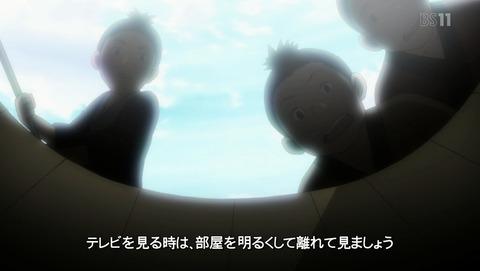 バジリスク 桜花忍法帖 11話 感想 40