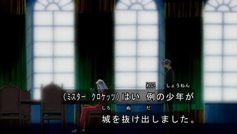 遊戯王DM 20th リマスター 8話 感想 91