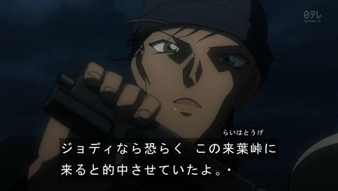 名探偵コナン 776話 感想 緋色の真相 34