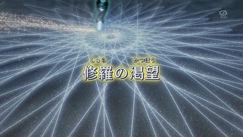 遊戯王ARC‐V 113話 感想 62