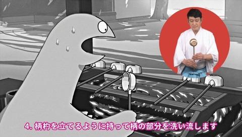 ギャルと恐竜 5話 感想 0100