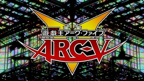 遊戯王ARC‐V 130話 感想 71