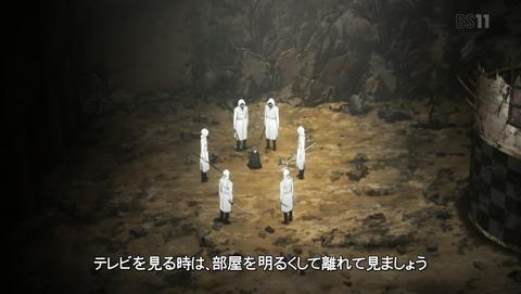 東京喰種:re 7話 感想 61