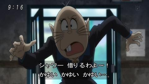 ゲゲゲの鬼太郎 第6期 38話 感想 026