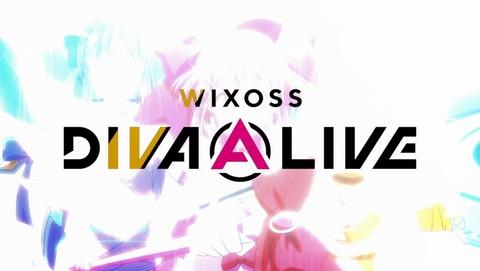 WIXOSS DIVA(A)LIVE 12話 最終回 感想 43