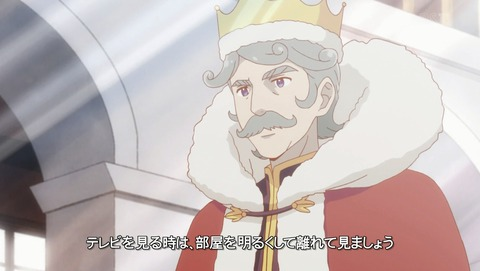 えんどろ〜! 5話 感想 54