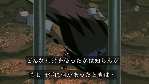 遊戯王DM 20thリマスター 22話 感想 827