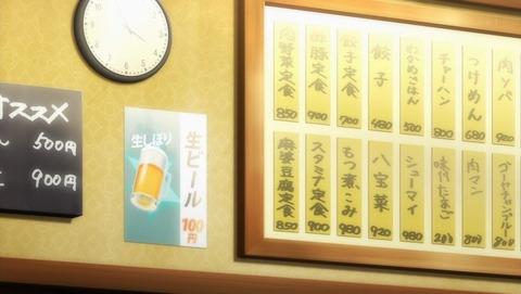 マギアレコード 4話 感想 0087