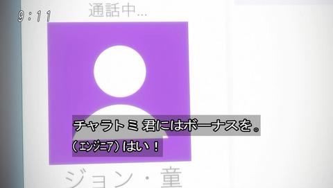 ゲゲゲの鬼太郎 第6期 47話 感想 016