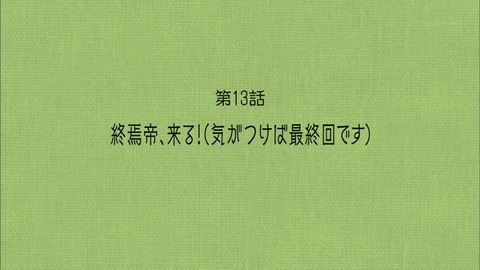 ancb001771