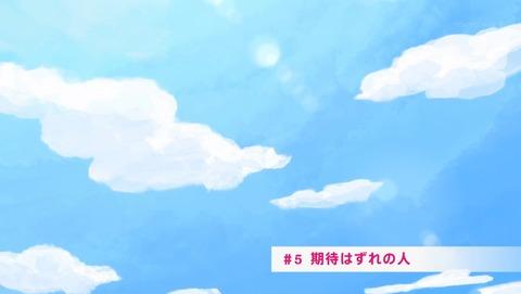 ローリング☆ガールズ 5話 感想 857