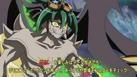 遊戯王ARC‐V 137話 感想 31