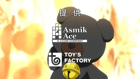 ancb00467