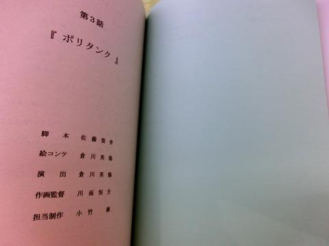 CIMG3396