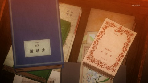 櫻子さんの足下には死体が埋まっている 8話 感想 093