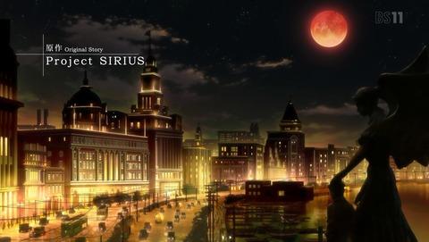 天狼 Sirius the Jaeger 1話 感想 90