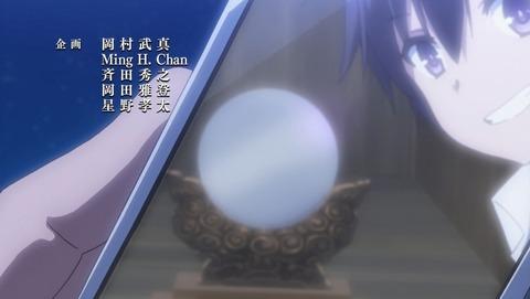 百錬の覇王と聖約の戦乙女 1話 感想 50