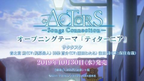 ACTORS 3話 感想 0025