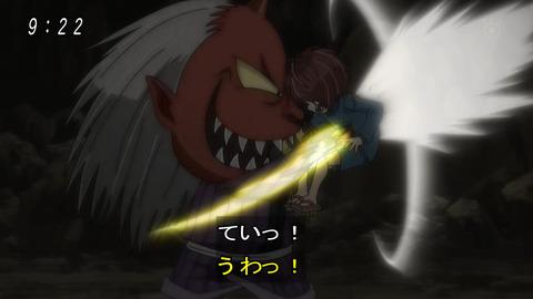 ゲゲゲの鬼太郎 第6期 85話 感想 041