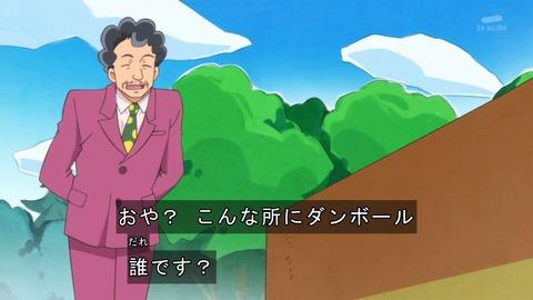 キラキラ☆プリキュアアラモード 24話 感想 3068