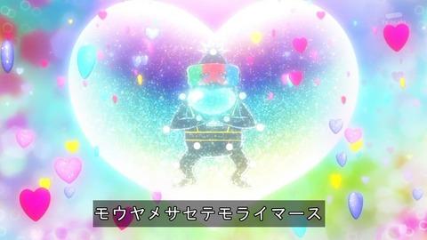 HUGっと プリキュア 32話 感想 4184