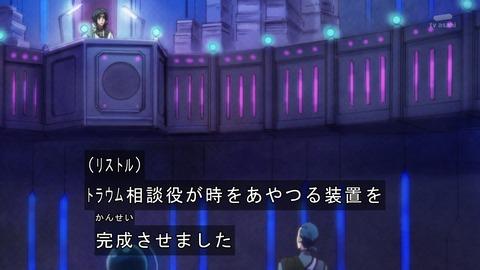 HUGっと プリキュア 36話 感想 2822