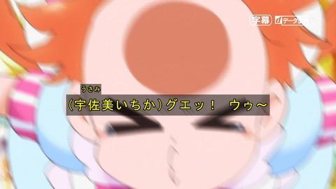 キラキラ プリキュアアラモード 33話 感想 656