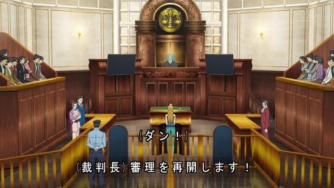逆転裁判 23話 感想 2653