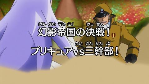 ハピネスチャージプリキュア 41話 感想 4073