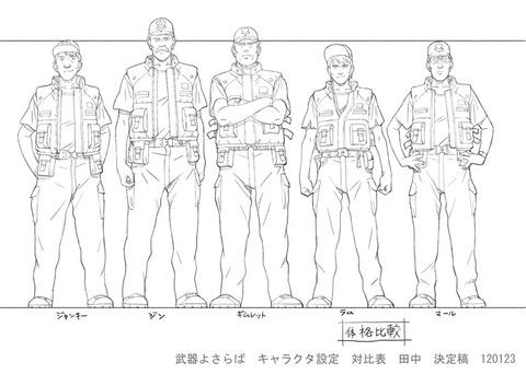 武器よさらば (7)