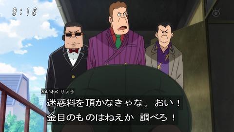 ゲゲゲの鬼太郎 第6期 73話 感想 024