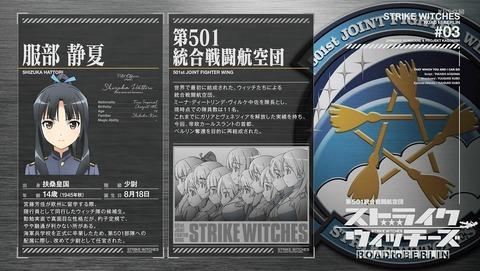 ANCB001504