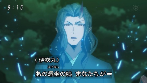ゲゲゲの鬼太郎 第6期 75話 感想 027