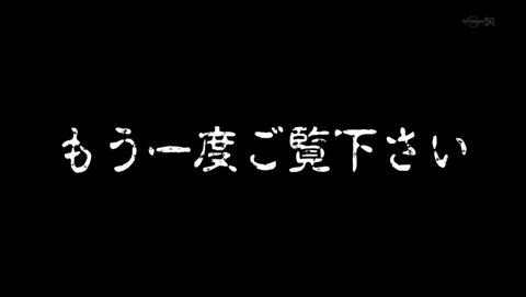 リプライハマトラ 7話 感想