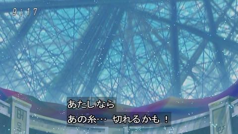 デジモンアドベンチャー: 5話 感想 031